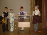 Урок-проект «О великий Моцарт» в 6а кл. 2011-2012г