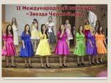 Фото: 2012-2013 учебный год