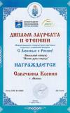 Победители конкурсов: 2015-2016 учебный год
